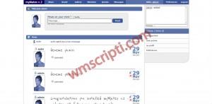 myMates v2.1 Sosyal Paylaşım Scripti Demo